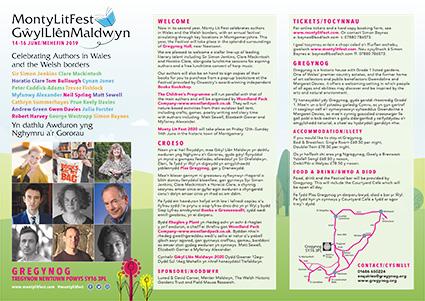 Monty Lit Fest info leaflet - links to pdf file of leaflet